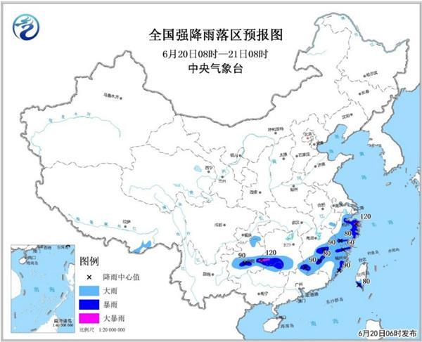 暴雨蓝色预警:贵州浙江局地有大暴雨