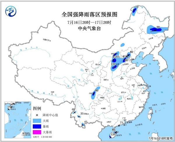 暴雨蓝色预警:河北北京广东等8省有大到暴雨