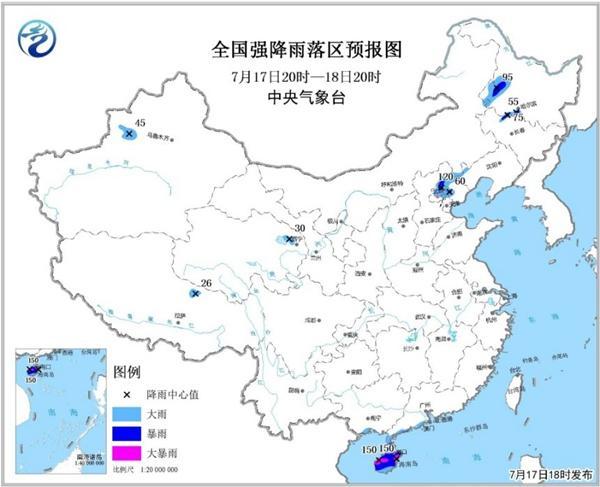 暴雨蓝色预警:强降雨南北分立 华南华北多地有暴雨