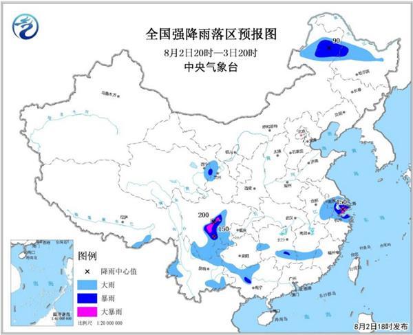 暴雨蓝色预警:强降雨南北分立 13省有大到暴雨