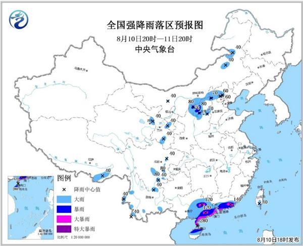 暴雨蓝色预警:强降雨集中华北华南 粤琼桂有大暴雨