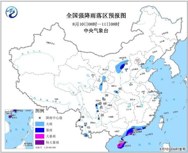 暴雨蓝色预警:广东海南有大暴雨 局地特大暴雨