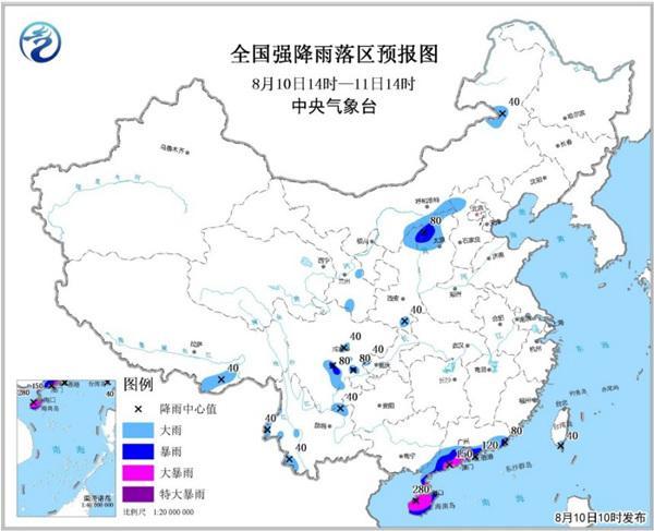 暴雨蓝色预警: 广东海南有大暴雨 局地特大暴雨