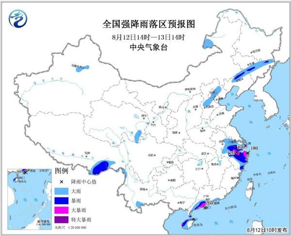 暴雨黄色预警:浙江上海江苏广东海南有大暴雨