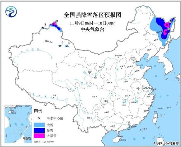 http://www.hljold.org.cn/tiyuhuodong/50194.html