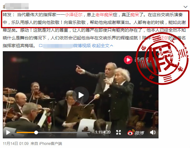"p3投注技巧·乌克兰小伙受伤被困玉龙雪山 获救后大喊""I love China"""