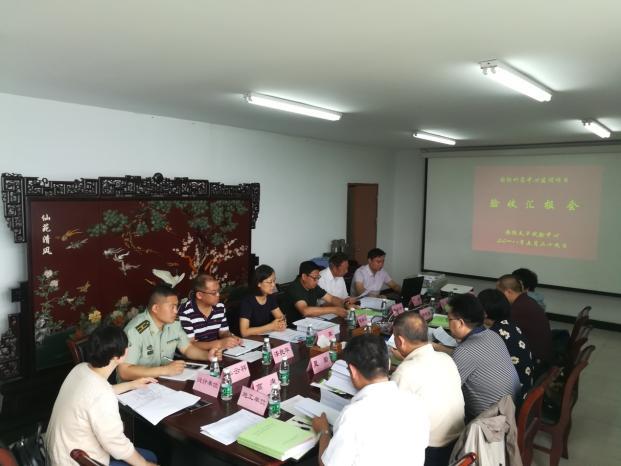 国际竹藤中心安徽太平基地院区环境绿化工程等3个项目竣工验收会议在安徽太平试验中心