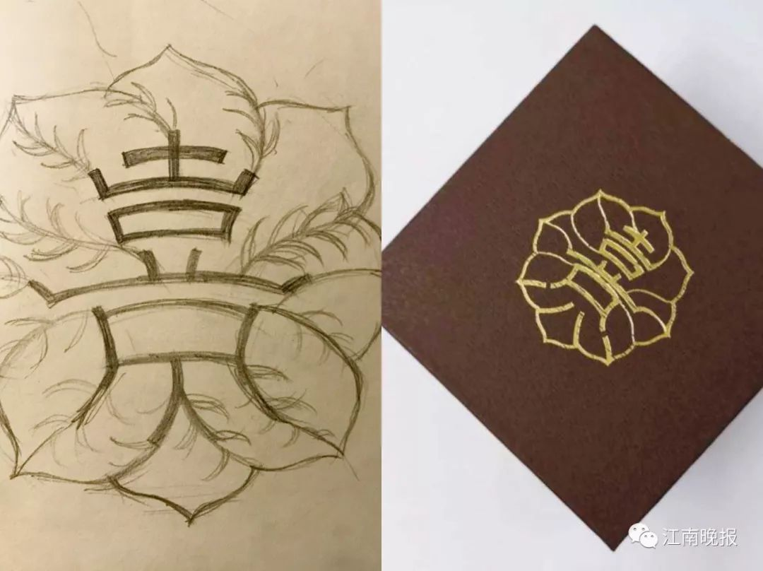 设计甄嬛的珍熹手链,手镯时, 因节目组要求提取熹妃住所的文物 黄图片