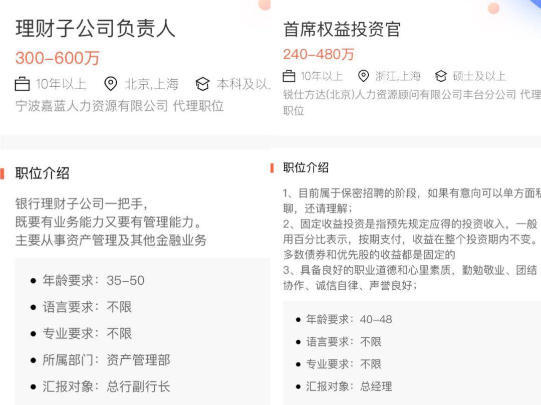 开户首存四元送38元 宁远县召开2019年反腐败协调小组会议