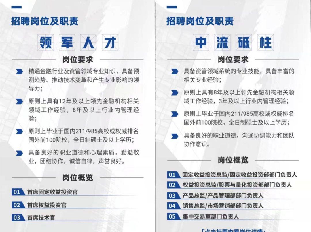 """合乐888网站可靠吗 """"吃鸡""""游戏祖师爷蓝洞,出了个新游戏"""