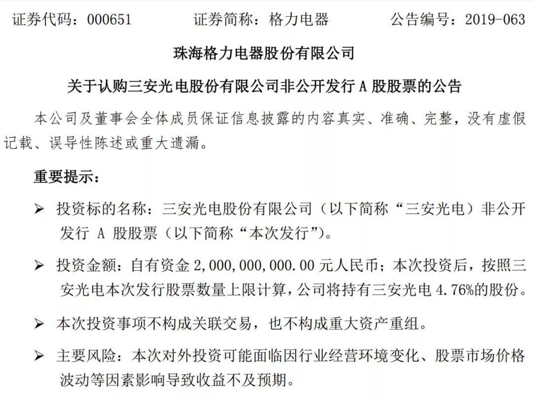 天慧星平台彩票投注 - 天津调查组进驻权健 附近十余家火疗毛巾商店打烊