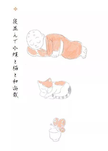 天下好诗,无非猫诗!日本俳句里的猫与四季!(中