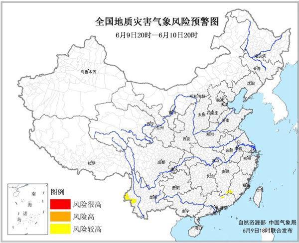 广东江西福建云南发作地质灾祸气候危害较高