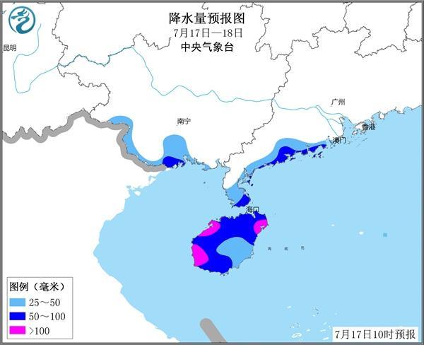 """台风""""山神""""个子小移速快 将给华南沿海带来较大风雨"""