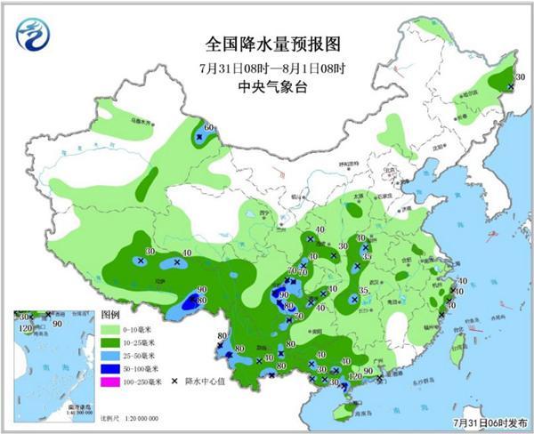 中东部高温闷热持续 云南广西等地多分散性暴雨