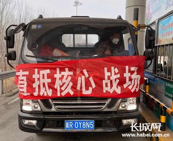 河北省设置964个交通检疫站 4603