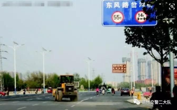 注意!东风路岔河桥15吨以上车辆禁止通行!快扩散