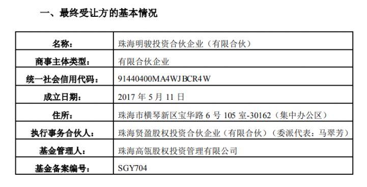 泰皇娱乐平台注册网站|3套30万左右的新农村别墅设计分享(含全套图纸)