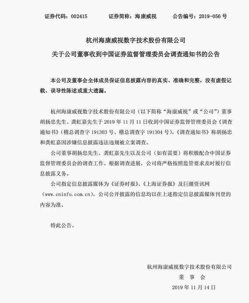 紫城娱乐注册网址 - 著名笑星周卫星近况曝光!看不出62岁高龄,混血女儿比外孙还小?