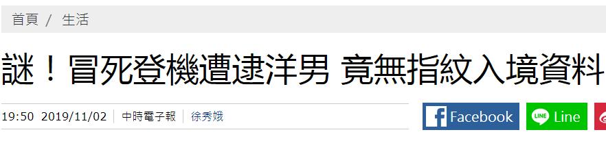 必威现在不能跳车,一部别具一格的中国通史