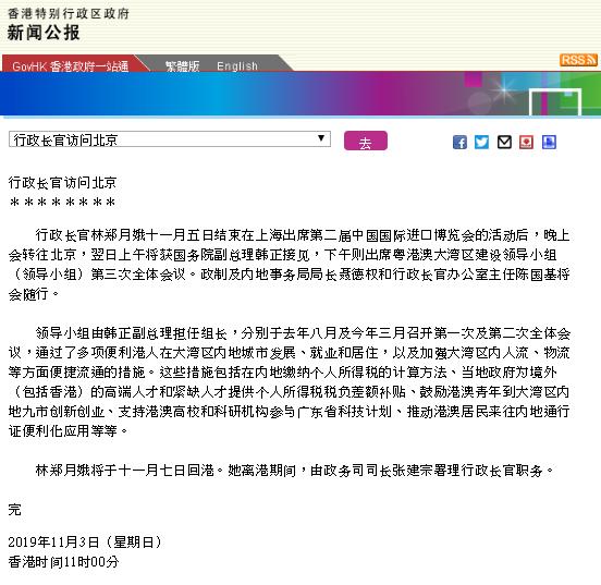 久盛娱乐场·今年世界杯吉祥物杭州造,这也是世界杯史上首次互联网制造吉祥物