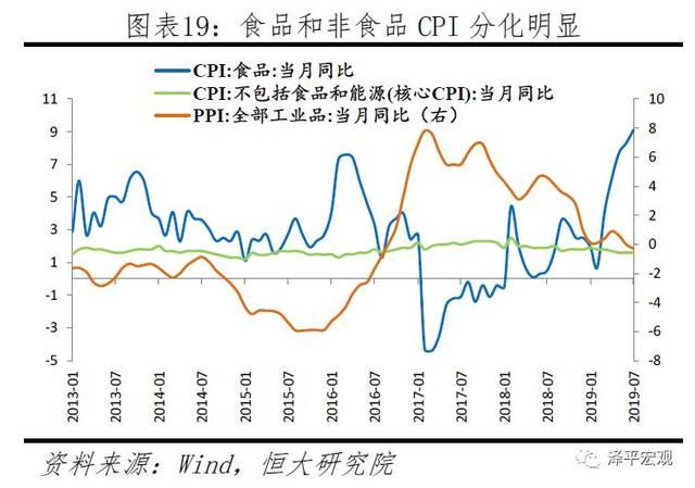 皇冠国际亚洲总部骗局官方·关注贸易谈判进展 美股上扬道指站上26000点