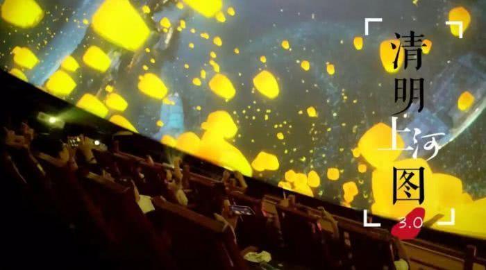 人可以进入画中游览?广州《清明上河图3.0》数字艺术展开幕