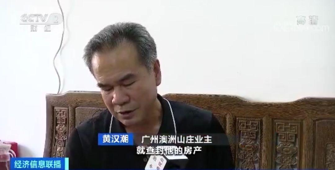 鑫彩娱乐平台官网|到贪婪的时候了吗?听江晖、裘国根等顶尖投资人分析