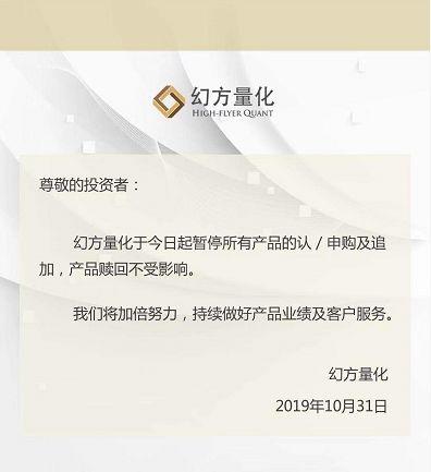 「宝马线上娱乐场网址」农银汇理稳进多因子股票净值下跌1.59% 请保持关注