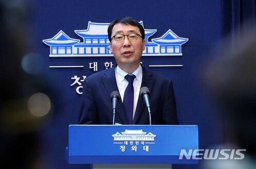 美欲削减驻韩美军规模?韩国急电白宫后确认并非事实天天向上130322
