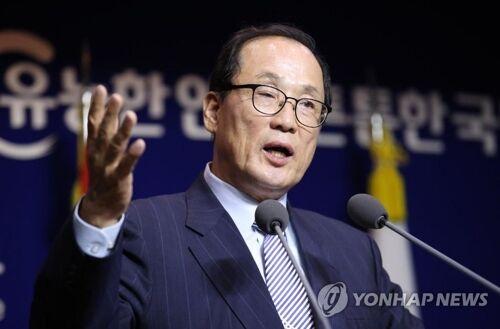 韩军情报侦查机构机务司提出改革方案 需裁员30%以上