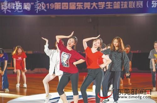 2019第四届东莞大学生篮球联赛开幕式今日举行