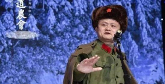 商界春晚大佬云集,马云《空城计》惊艳四座,太精彩了!
