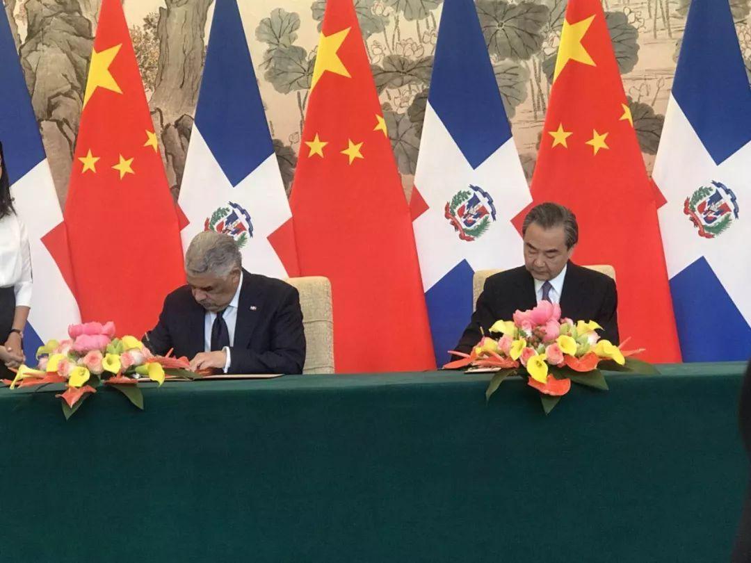 △王毅与多米尼加外长巴尔加斯签订结合公报