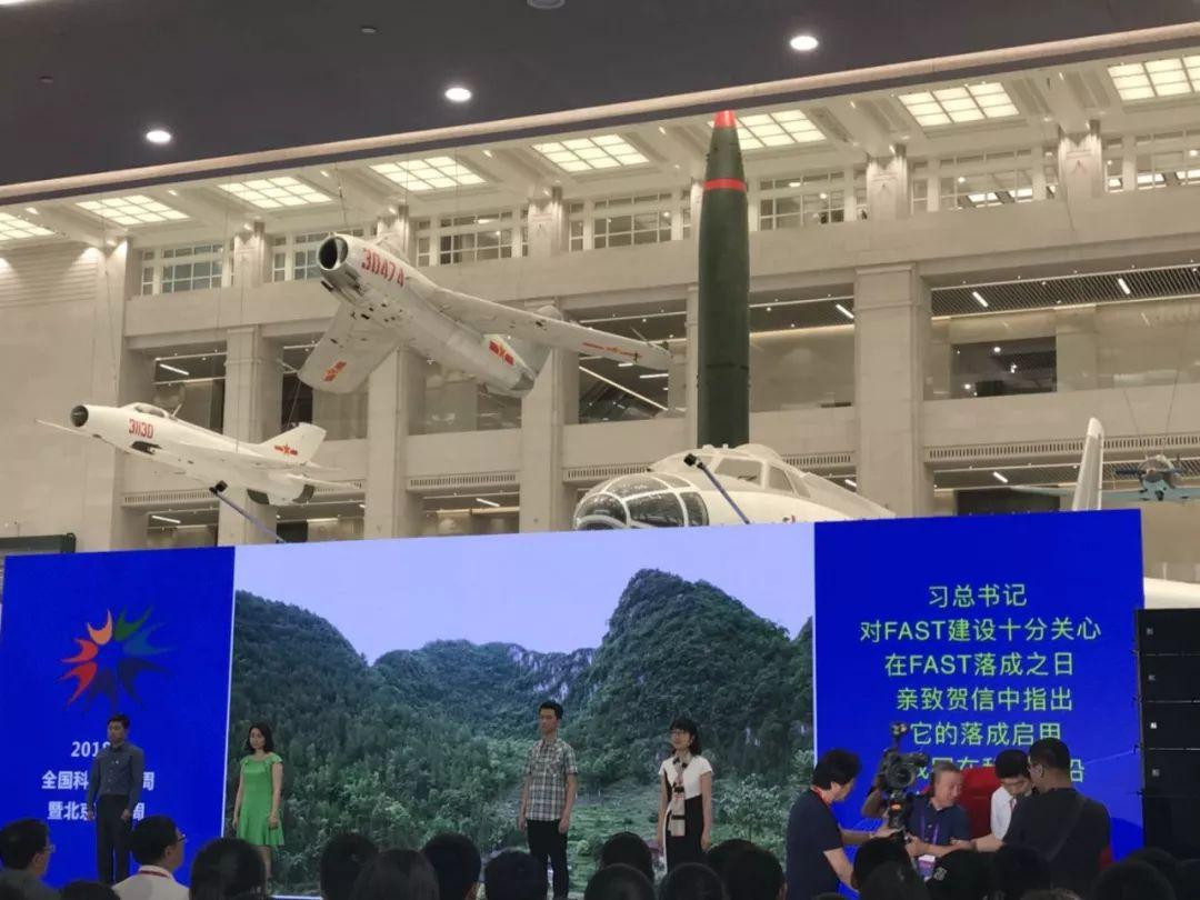 2018年北京科技活动周如期松江燃气充值便利店而国内最高端的化妆品品牌至!来军博体验炫酷科技