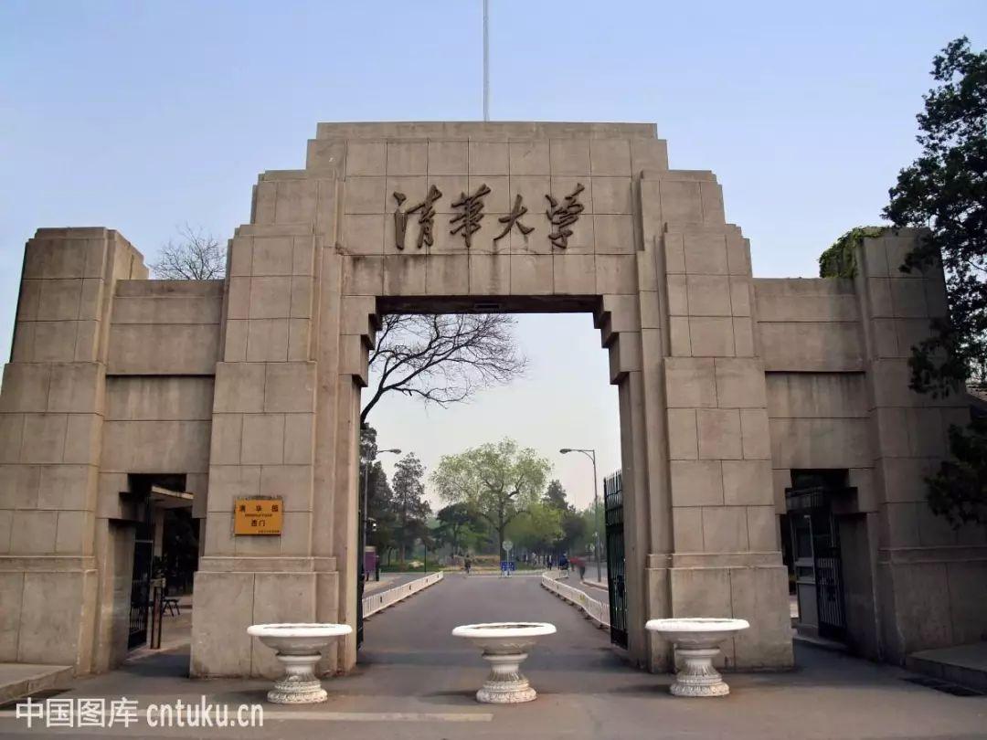 东京大学被清华超过 日本人开始反思