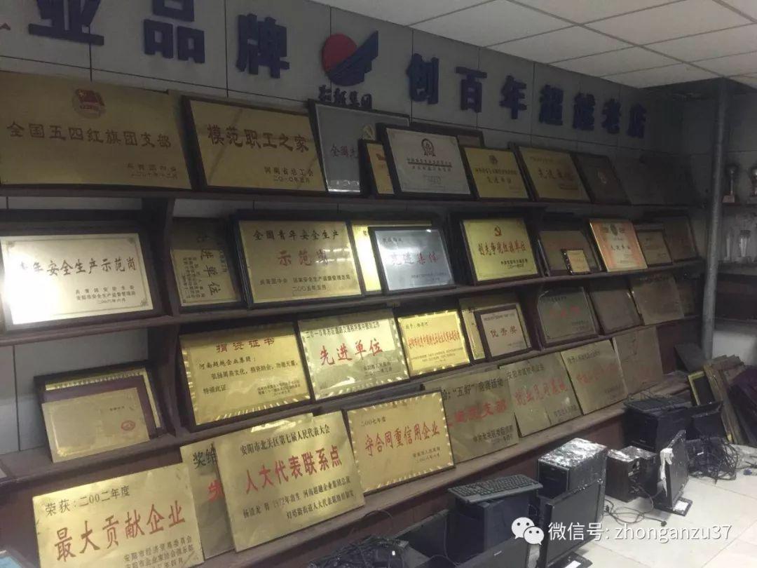 ▲5月25日,超越集团一办公室内还陈列着诸多荣誉证书。赵凯迪 摄
