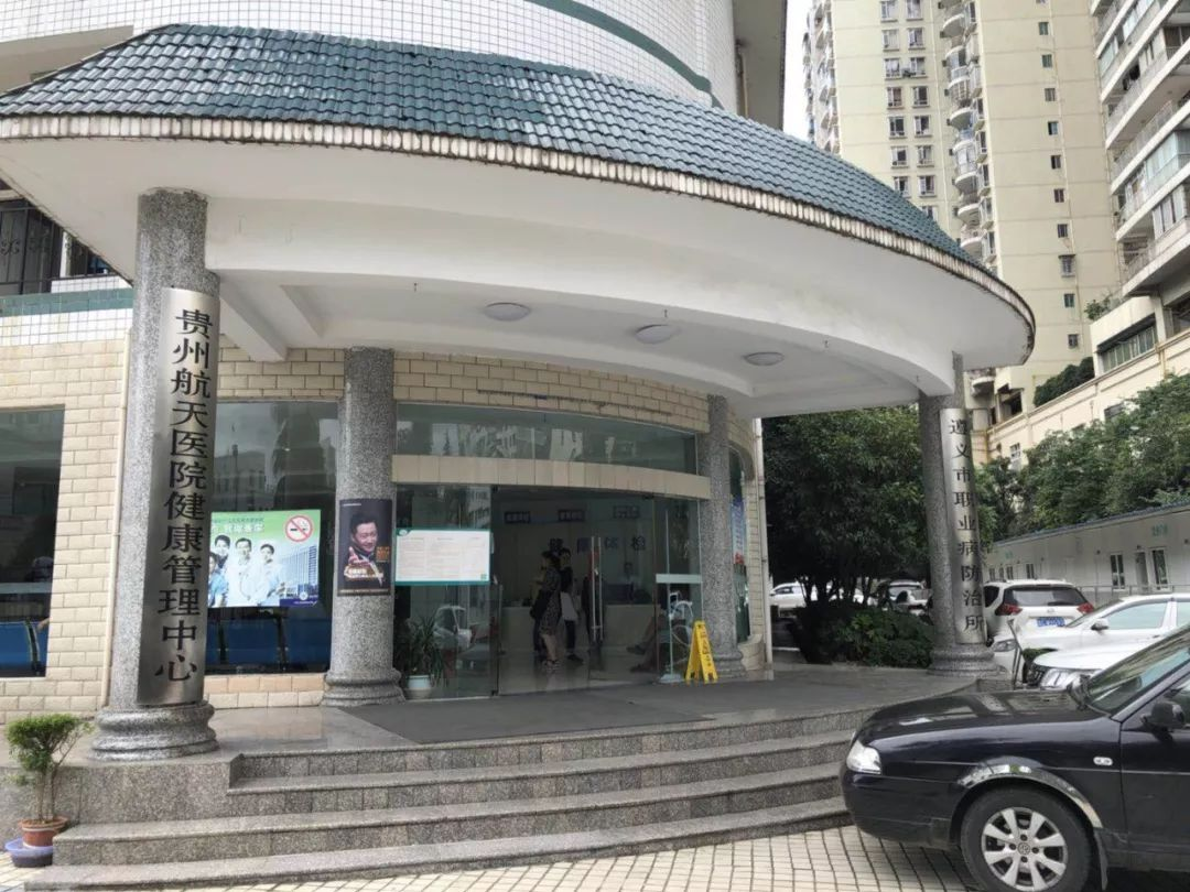 航天医院的体检中心,矿工们在这里做尘肺病诊断。新京报记者 王翀鹏程 摄