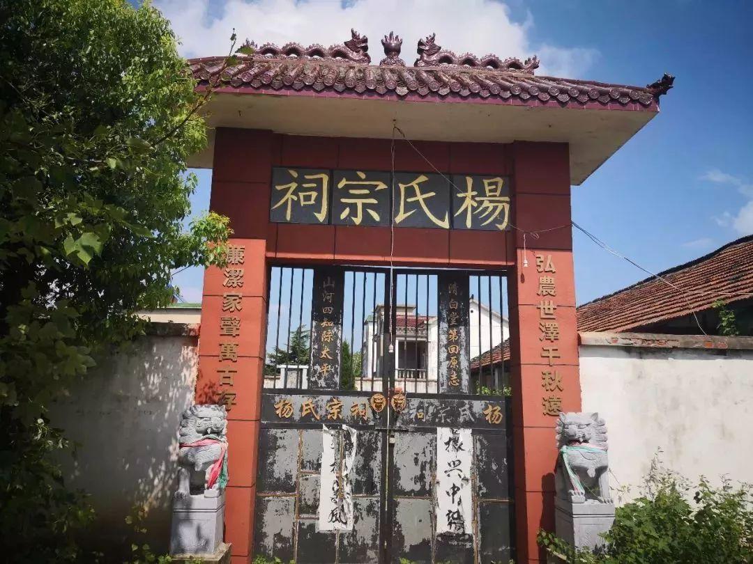 周下村全村以杨姓为主,村里建有杨氏祠堂。