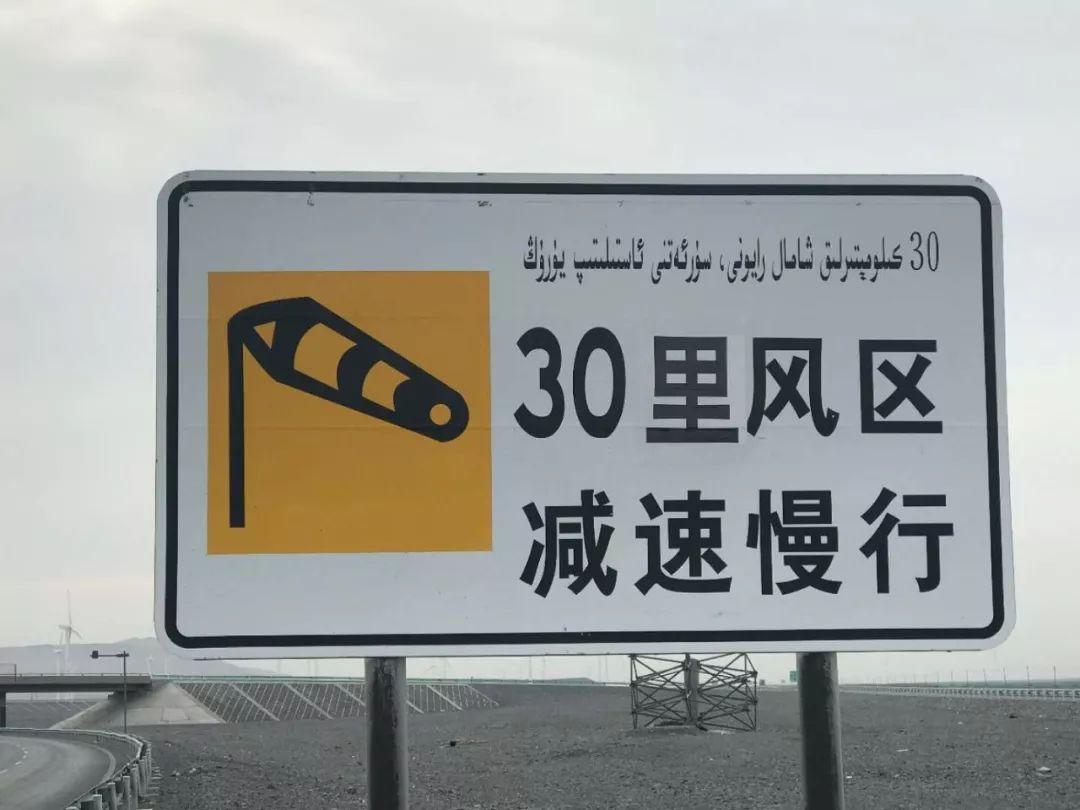12日夜间至14日上午,暴雨!新疆三十里风区11级大风!高速交警提示:恶劣天气出行需谨慎