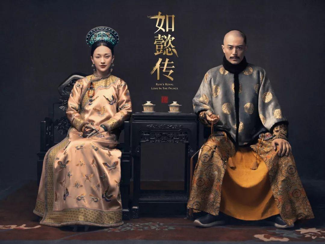 """《如懿传》首播,全民期待的""""年度剧王""""却被广告抢了镜"""