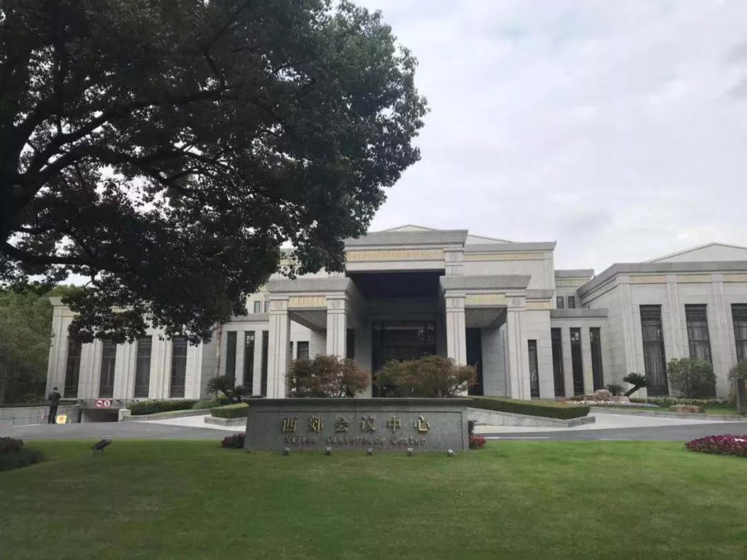 △上海西郊会议中心(央视记者荆伟拍摄)
