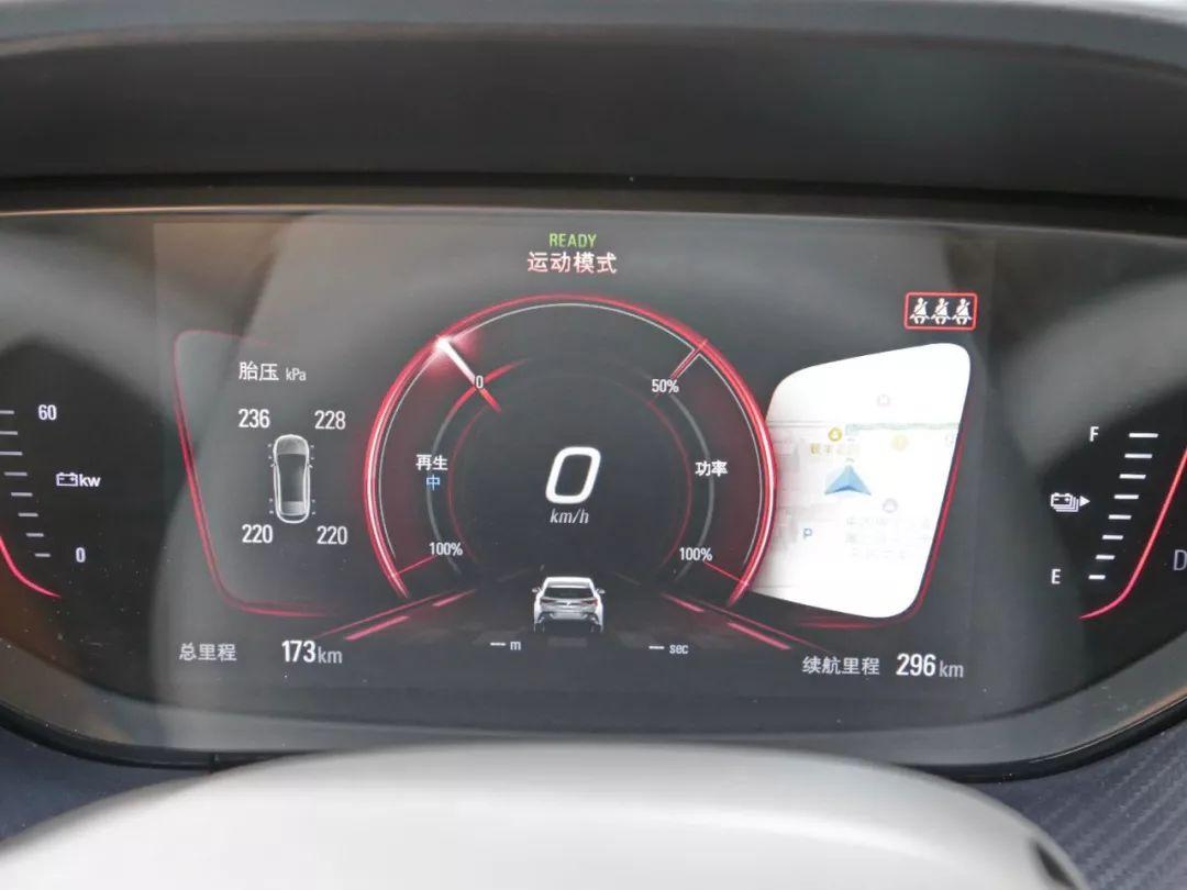 16.58万起,这台全新跨界运动轿车,原来还有这些功能!
