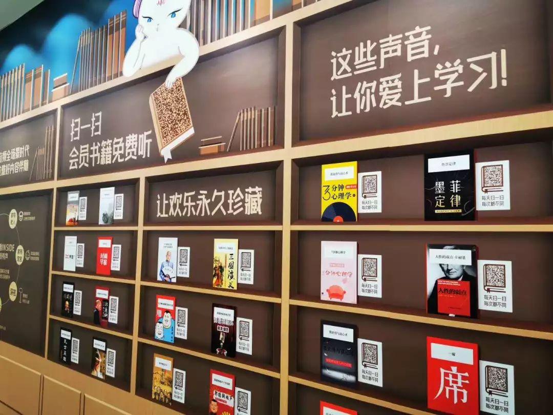 智能服务、数字阅读……新疆图书馆新馆超多亮点太赞了⊙▽⊙