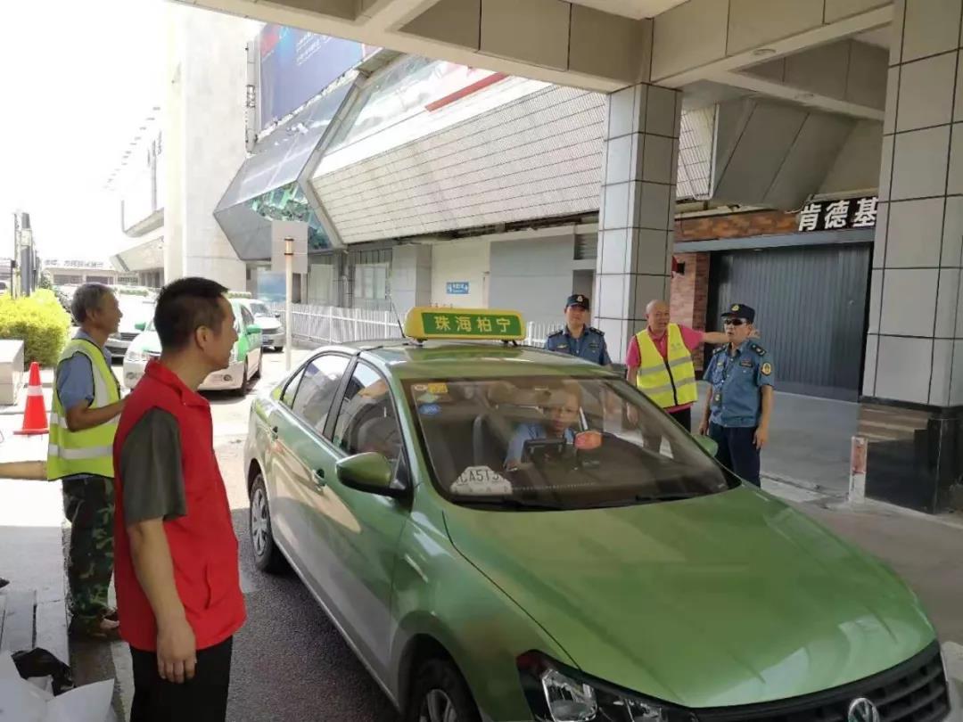 [广东]投诉下降四成!珠海的出租车有了新变化(图