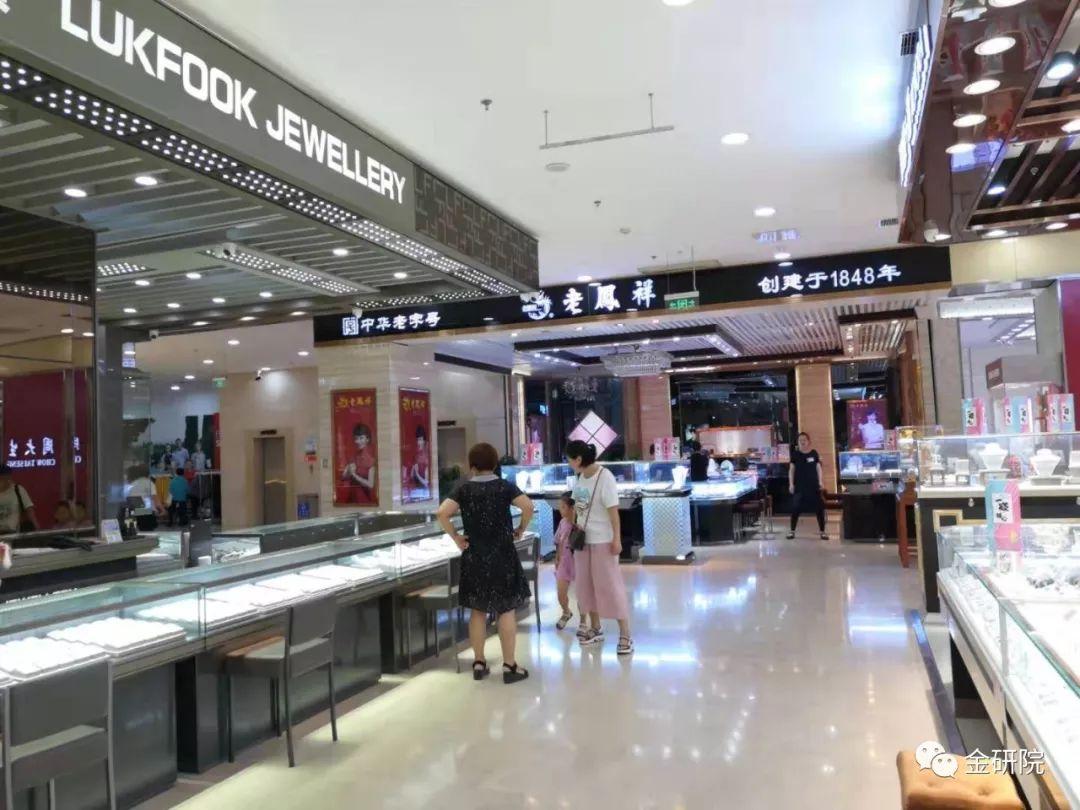 http://www.jindafengzhubao.com/zonghexinxi/26575.html