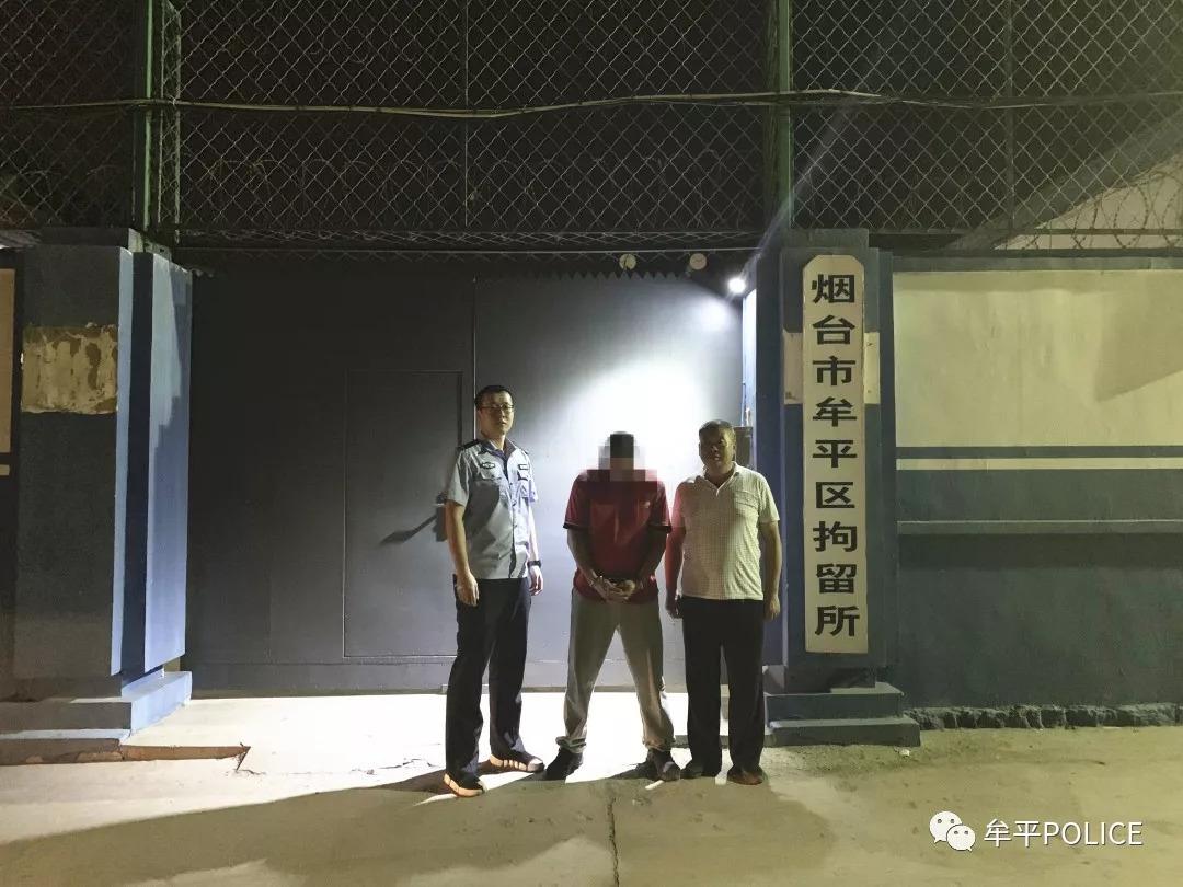 男子在KTV内非法携带管制刀具 烟台牟平警方已将其行政拘留