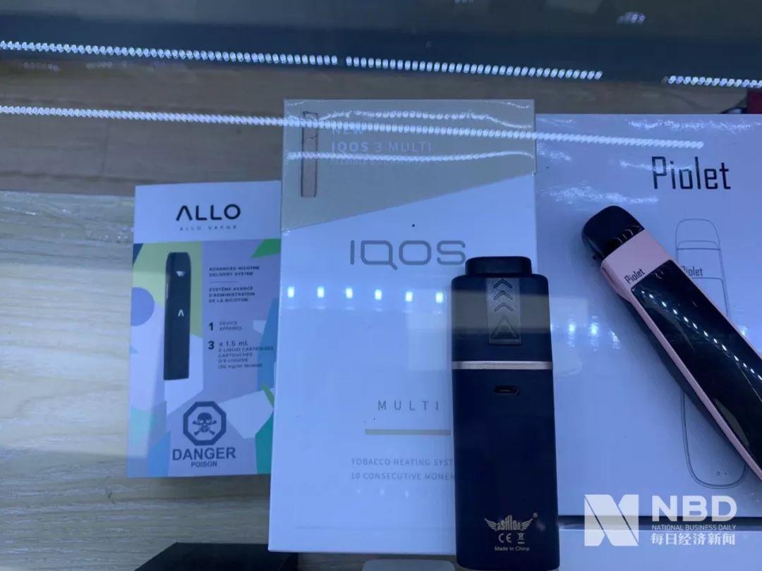 IQOS电子烟图片来源:每经记者 刘玲 摄