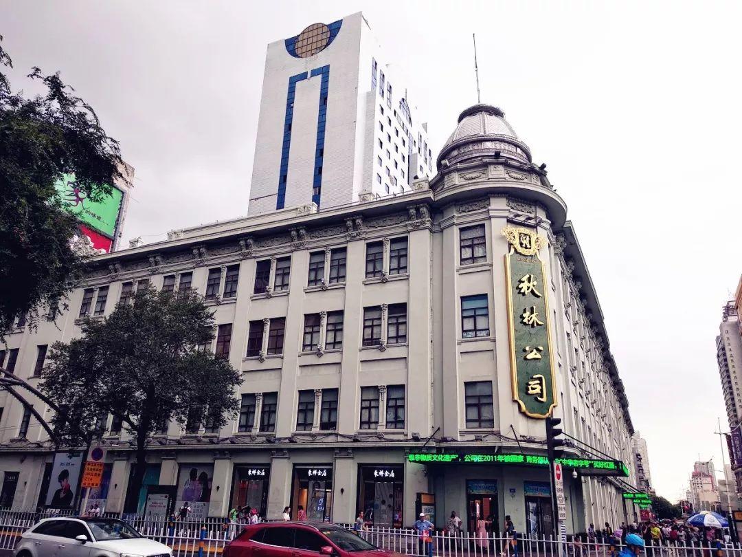 http://www.weixinrensheng.com/shenghuojia/870363.html