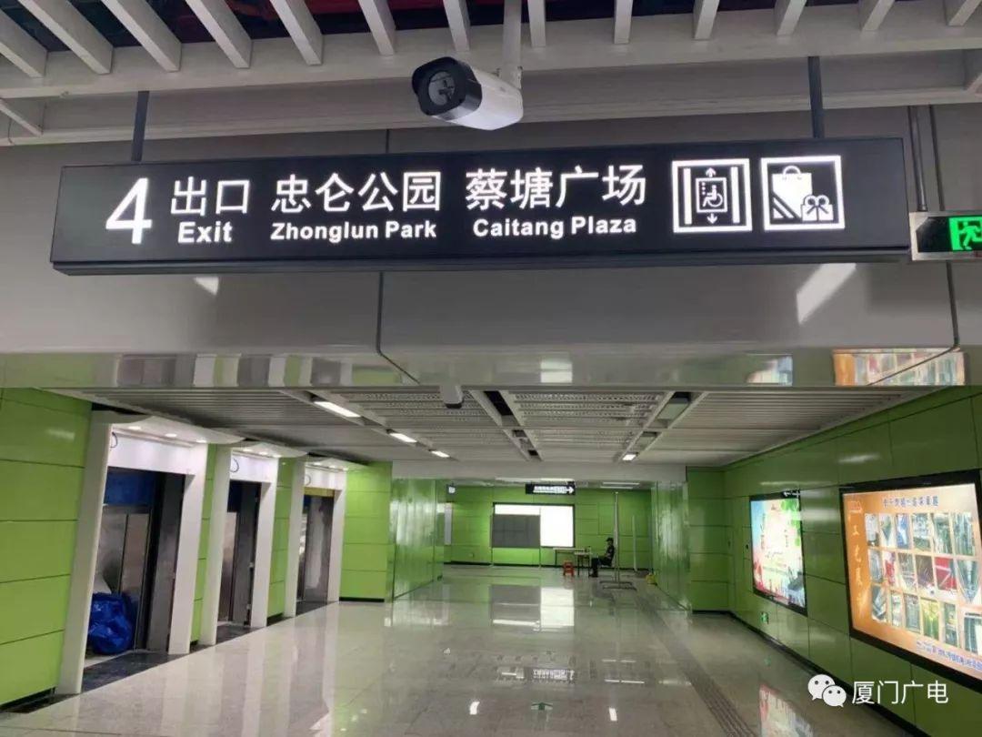 厦门地铁2号线又有新进展 蔡塘站内实景曝光